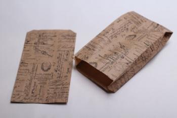 130x40x230 Satchel Gift Bag (25)