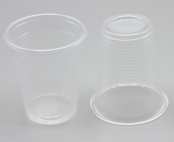 Vending Cup 200ml (2000)