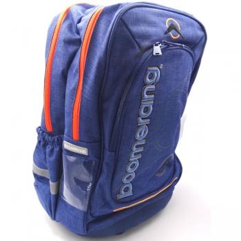 Boomerang School Bags Large Orthopaedic Royal