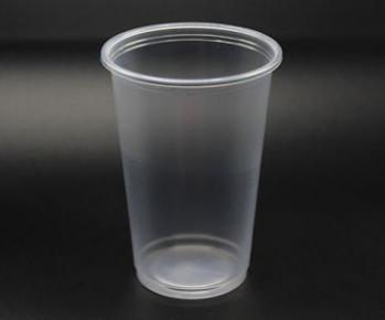 500 ml Clear Zibo Plastic Cup (10)