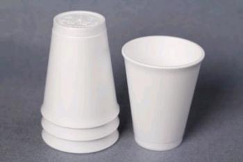 350 ml Fomo Cup (500)