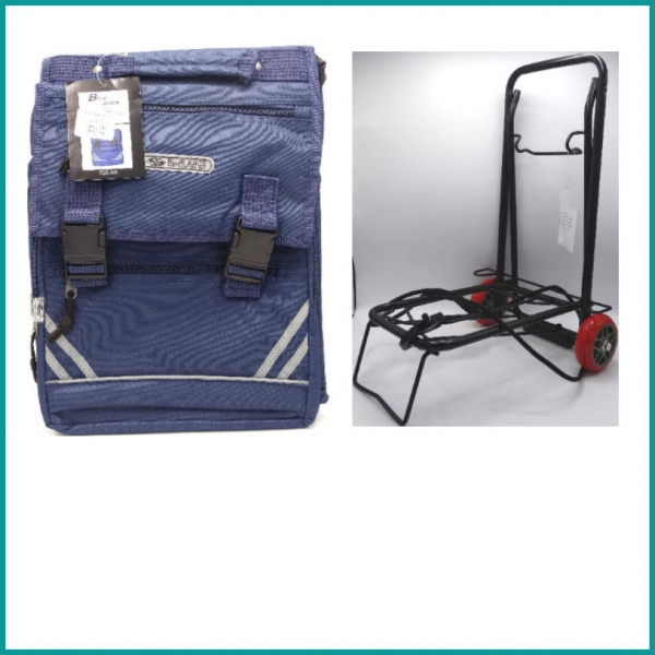 Other School Bags